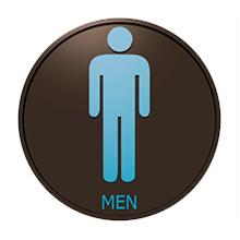 Men's Urinary Health Supplements
